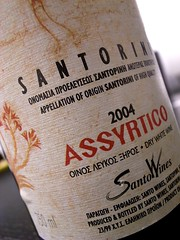 2004 SantoWines Assyrtico, Santorini