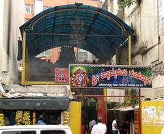 Anamma Temple