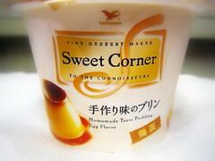 Sweet Corner 雞蛋熟布丁