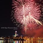 2008 Taipei Dadaocheng Wharf‧Fireworks Festival