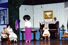 1996 - The Music Man
