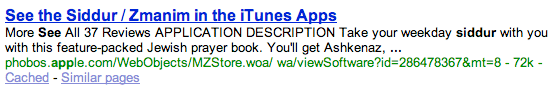 Google and iTunes