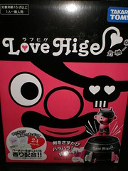 Love Hige 危機一発:BOX(Pop-up Pirate)