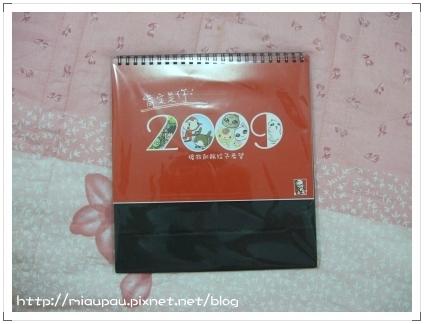 20081020-1