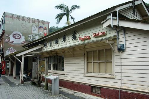 Jing Tong Railway Station
