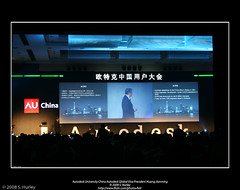 Autodesk University China Autodesk Global Vice President Huang Jianming