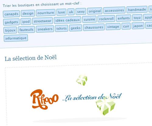 Rhooo - Sélection