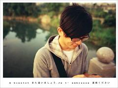 今井美樹 ╳ 友だち。