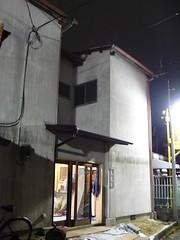 Kazenone (Demachiyanagi, Kyoto)