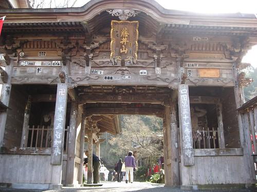 Shikoku pilgrimage(37 Iwamotoji Temple ,岩本寺)