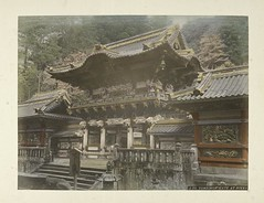 Yomeimon Gate at Nikko, by nypl