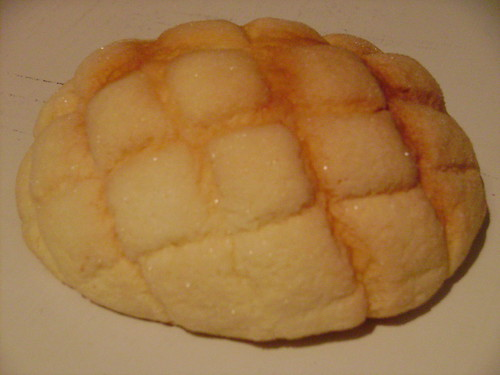 Meron Bread