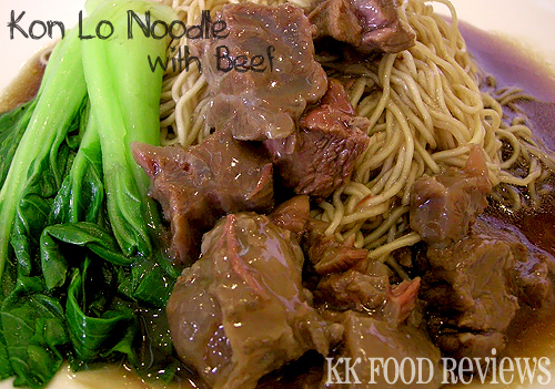 Kon Lo Noodle with Beef