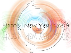 New YEAR CARD 2009(narayan)