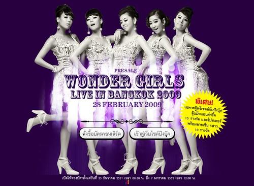 Wonder Girls Live in Bangkok 2009