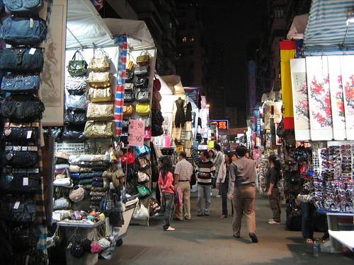 Ladies' Street 2