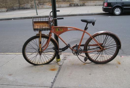 Smith Street Bike