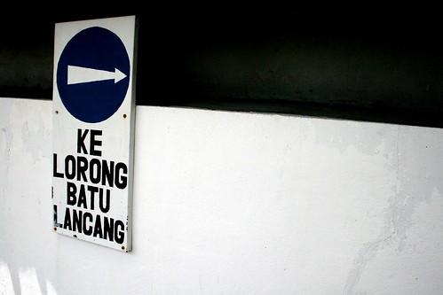 To Batu Lanchang