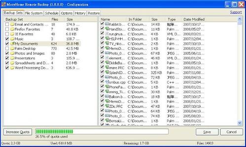 mozy_backupset