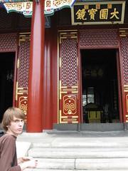China-0390
