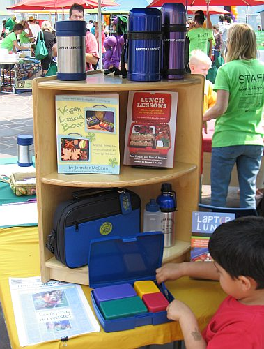 Laptop Lunchbox display at DooF-a-Palooza 2008
