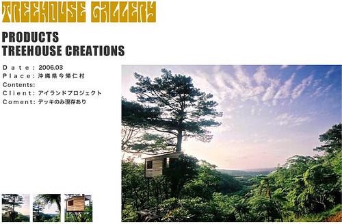galleryokinawa