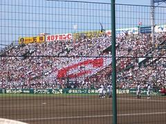 koushien 2008/08/15 004