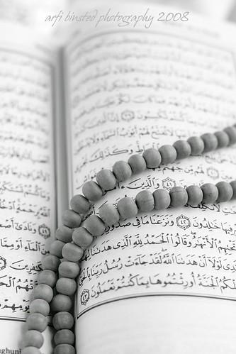 ramadan 2008