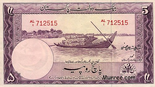 Pakistani 5 Rupees (1951) by you.