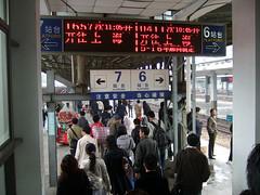 Shanghai-10-31 003
