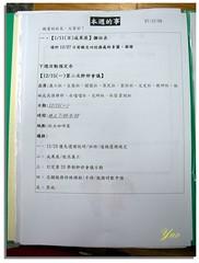 CIMG9806 作者 永和社大社區資訊社