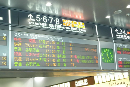 P1010255