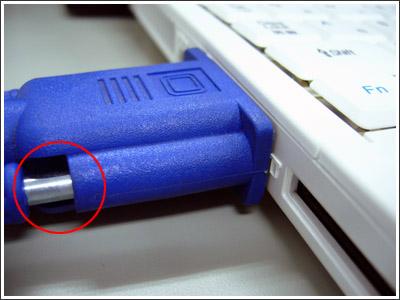 IdeaPad S10e外部モニタ端子接続