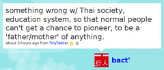 something wrong w/ Thai society. normal people can't be a 'father/mother' of anything.