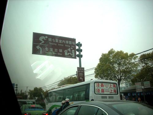 CHINA 5701