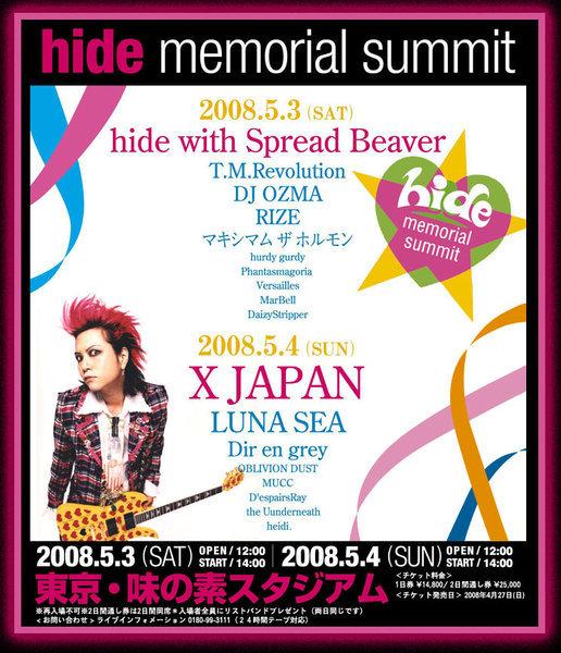 hide memorial summit May 2008