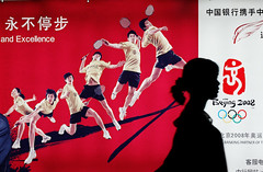 Olympic countdown (morf*) Tags: guangzhou china sport track beijing bank olympics badminton