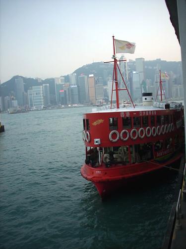 HONG KONG 7171