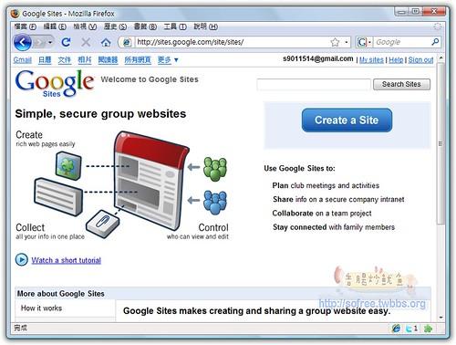 Google site教學