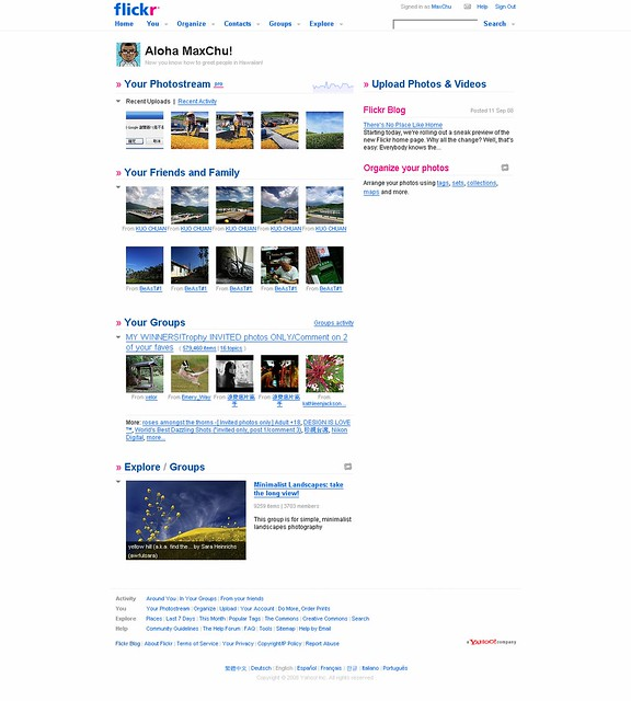 New Flickr Home Page