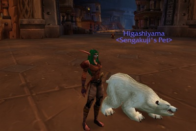 Sengakuji and Higashiyama in Ironforge