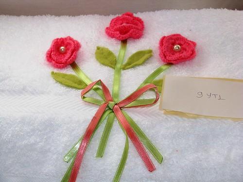 örme çiçekli havlu kenarı