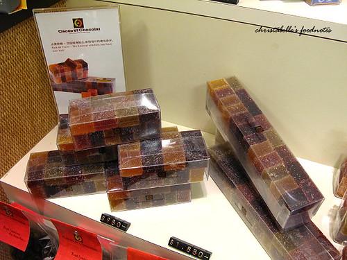 Cacao et Chocolat 水果軟糖盒裝