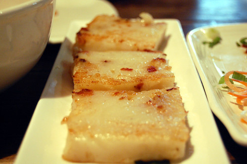 Fried Turnip Paste