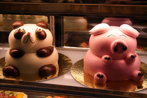 Cute Panda Pig Doraemon Cakes From London Bakery Animal