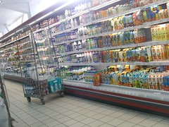 milk inka supermarket hania chania