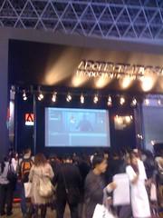 Adobe booth