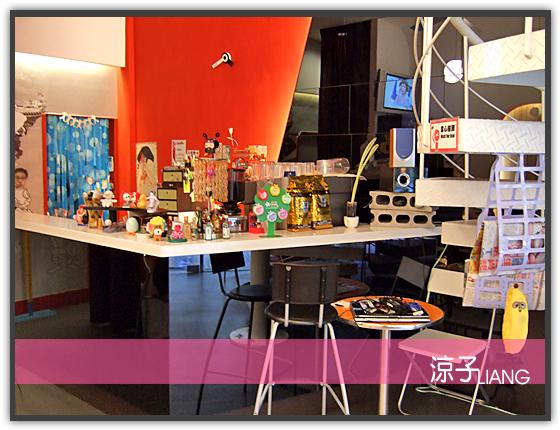 娛樂餐飲新空間11