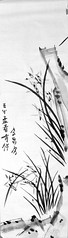Orchid_Four Gracious Plants (leetecture) Tags: orchid painting asian japanese sumie