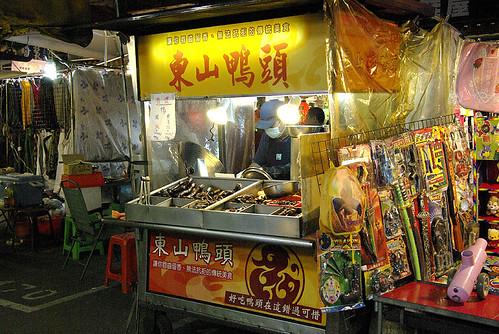 Night market offal
